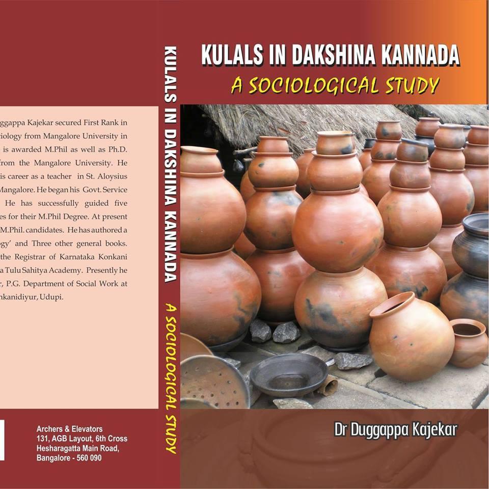 kumbha book